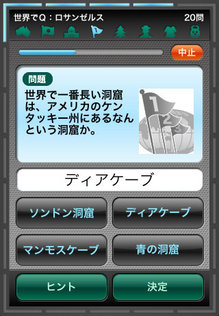 app_game_sekaiq_2.jpg