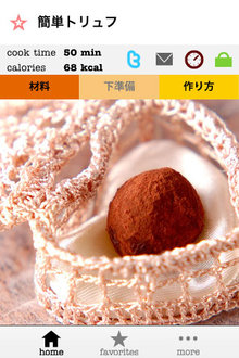 app_life_choco_9.jpg