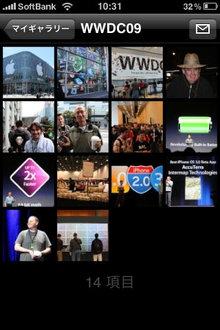 app_photo_mobileme_4.jpg