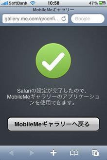 app_photo_mobileme_8.jpg