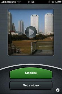 app_photo_videostabilizer_3.jpg