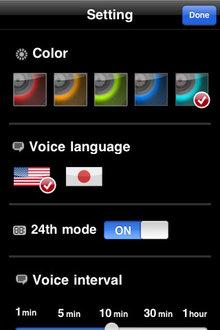 app_util_talkyclock_3.jpg