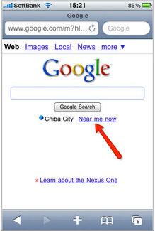 google_near_me_now_1.jpg