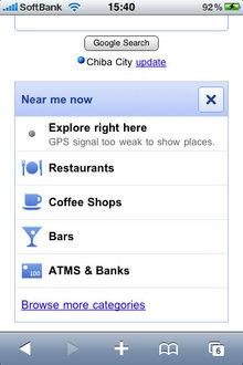 google_near_me_now_2.jpg
