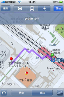 google_near_me_now_4.jpg