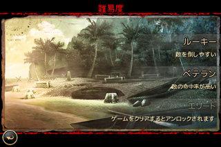 app_game_bia2_2.jpg