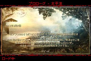 app_game_bia2_3.jpg