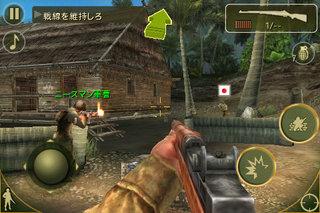 app_game_bia2_4.jpg