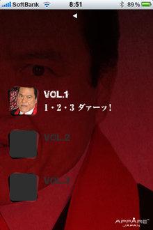 app_health_inoki_4.jpg