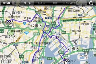 app_health_tokyomarathon_5.jpg