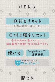 app_lifestyle_calennya_1.jpg