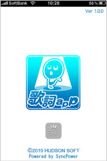 app_music_kasiapp_1.jpg