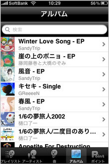 app_music_kasiapp_2.jpg