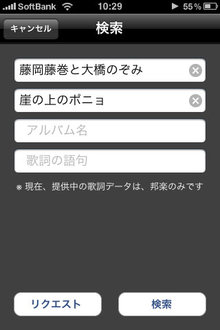 app_music_kasiapp_4.jpg
