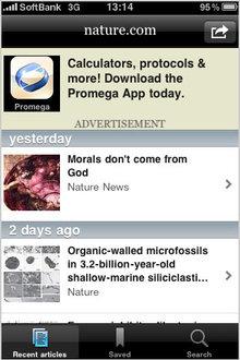 app_news_nature_2.jpg