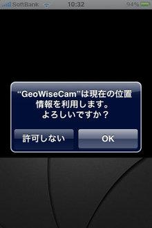 app_photo_geowise_3.jpg