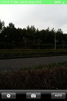 app_photo_geowise_8.jpg