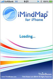 app_prod_imindmap_1.jpg