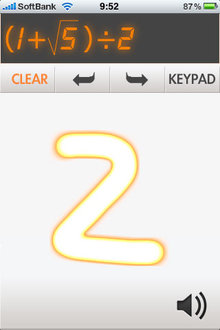 app_prod_solve_3.jpg