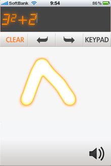 app_prod_solve_4.jpg