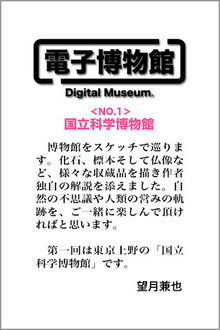 app_ref_museum_1.jpg