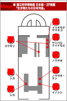 app_ref_museum_2.jpg