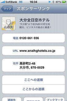 google_map_ad_2.jpg