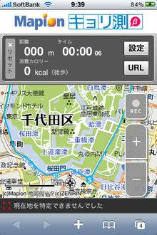 mapion_kyorisoku_6.jpg