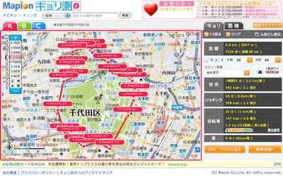 mapion_kyorisoku_8.jpg