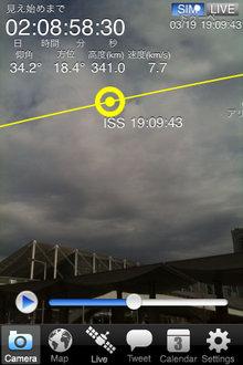app_edu_torisat_1.jpg