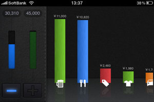 app_fin_moneybook_11.jpg