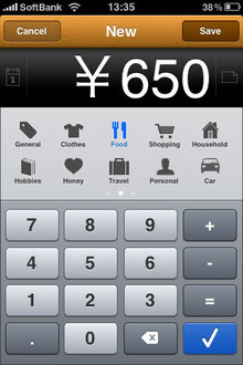 app_fin_moneybook_4.jpg