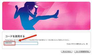 app_gift_4.jpg