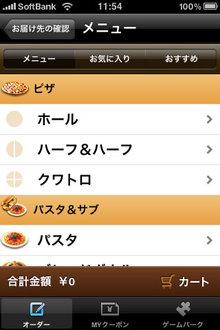 app_lifetyle_domino_4.jpg