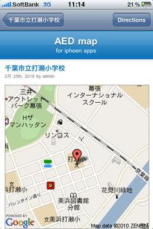 app_med_aedmap_3.jpg