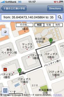 app_med_aedmap_4.jpg