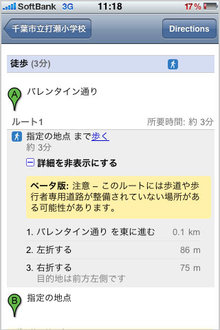 app_med_aedmap_5.jpg