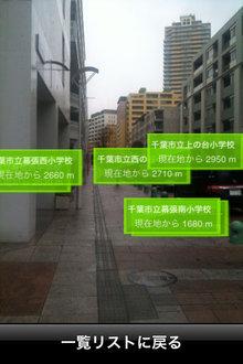 app_med_aedmap_6.jpg