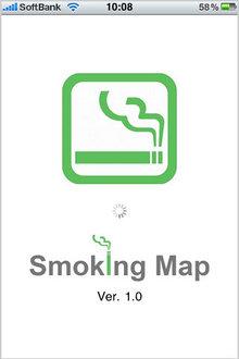app_navi_smokingmap_1.jpg