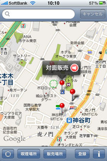 app_navi_smokingmap_3.jpg