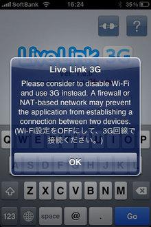 app_sns_livelink_1.jpg