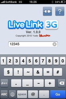 app_sns_livelink_2.jpg