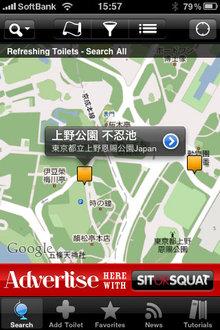 hanami_app_13.jpg
