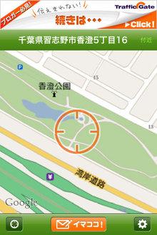 hanami_app_7.jpg