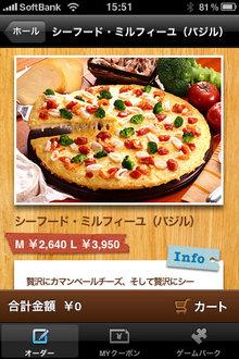 hanami_app_9.jpg