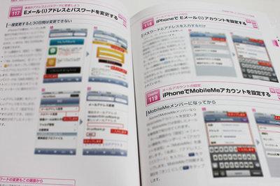 iphone_100_3.jpg