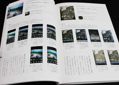 iphone_camera_life_4.jpg