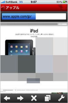 app_prod_opera_2.jpg