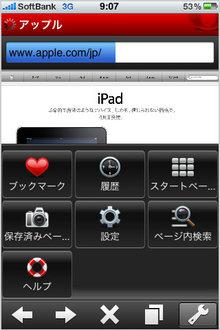 app_prod_opera_4.jpg