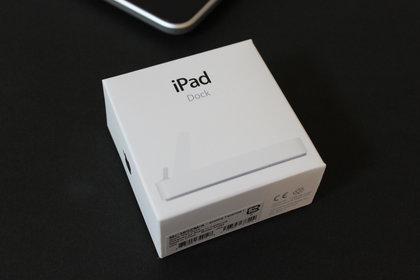 ipad_dock_0.jpg